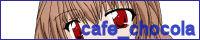 Cafe_Chocola | 美少女